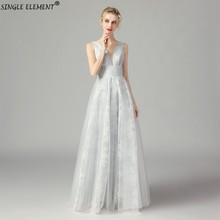 Popular A-line V-neck Sleeveless Silver Lace African Formal Dress Women Long Prom Dresses