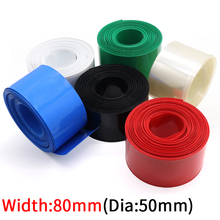 Heat-Shrink-Tube Cable-Sleeve Wire Wrap-Protection Insulated-Film Lithium-Battery 50mm