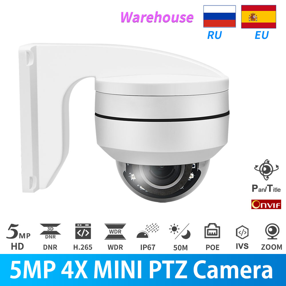 Hikvision Compatible PTZ IP Camera 5MP Dome PoE IR 4X-16X Auto Zoom Outdoor Security IP67 Motion Detection Cam With Bracket