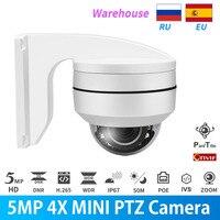 Telecamera IP PTZ compatibile Hikvision 5MP Dome PoE IR 4X-16X Zoom automatico sicurezza esterna IP67 Motion Detection Cam con staffa