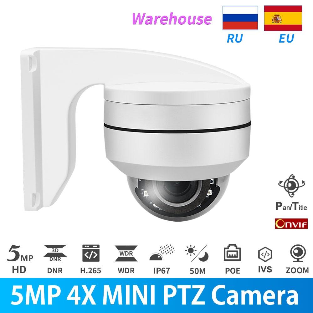 Купить hikvision совместимая ptz ip камера 5 мп купольная poe ir 4x