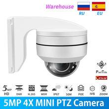 Hikvision совместимая ptz ip камера 5 Мп купольная poe ir 4x