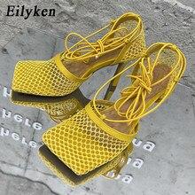 Eilyken 2021 nowa seksowna żółta siatka pompy sandały kobiece kwadratowe Toe wysoka koronka na pięcie Up wiązane wiązane szpilki długa sukienka buty