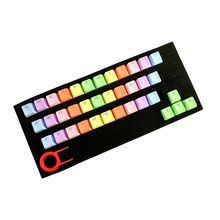 37 Key Fashion Gaming Replacement Colorful Office Translucidus Mechanical Keyboard PBT Computer Accessory Keycap Set Backlit(China)