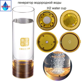 Hydrogen Peroxide Water 600ml Wireless Transmission USB Charging H2 Generator Reduce Aging ORP Ionizer Bottle/Cup Factory Outlet 3000 ppb hydrogen generator instant hydrogen rich production ultra high h2 water generator module factory outlet