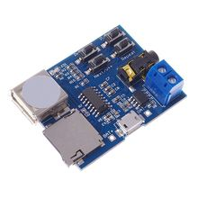 Mp3-Decoder-Board Mp3-Player Audio-Module Power-Amplifier Tf-Card Support Mp3 Lossless