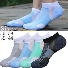 Ankle-Socks Basketball Running Mesh Bicycle Tennis Riding Comfortable Outdoor Sports