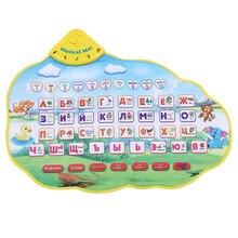 Детский обучающий коврик, игрушка на русском языке, Забавный алфавитный коврик, обучающий образовательный фонетический звуковой ковер, игрушка ABC