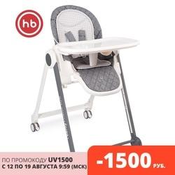 ¡Novedad! Trona berny para bebés, silla alta básica para niños y niñas, mesa para bebés, gris oscuro, Metal, gris