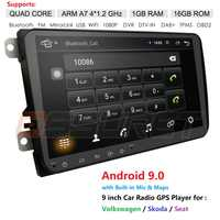 Lecteur multimédia de voiture 2Din Android voiture GPS pour VW/Volkswagen/Golf/Polo/Tiguan/Passat/b7/b6/SEAT/leon/Skoda/Octavia Radio Nav DAB
