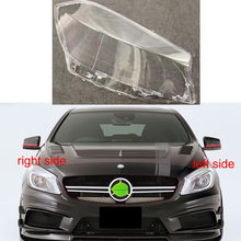 Dla 2012-2016 Benz W176 a-class A180 A200 A260 A45AMG abażury reflektory przezroczysty klosz reflektor Shell tanie tanio gouhuo CN (pochodzenie)
