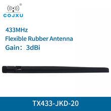 Wifi антенна 433 МГц 3dbi 50 Ом Гибкая tx433 jkd 20 резиновая