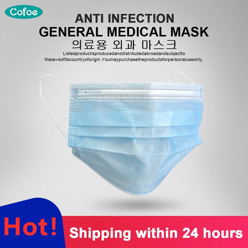 Cofoe Disposable Surgical Face Mask Medical Non-woven Earloop Masks Mouth Mask Gauze Mask