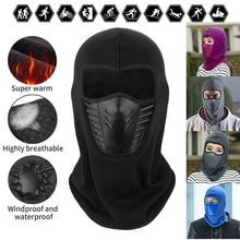 Зимняя Маска для лица мотоциклетная ветрозащитная шапка для взрослых теплая Пылезащитная велосипедная наружный морозильник Рабочая лопатка D40