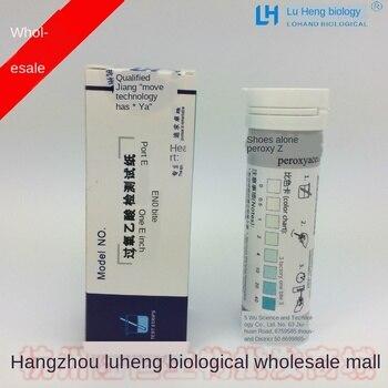 Rapid detection of peracetic acid test paper PAA test strip determination of test strip water quality test kit in hemodialysis r