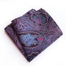 Мужской платок деловые костюмы платок носовой платок свадебная мода Пейсли фестиваль подарок для мужчины шарф небольшой галстук 25*25СМ
