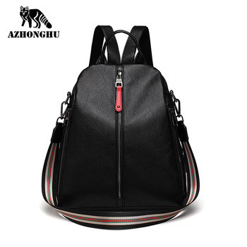 Genuine Leather Backpack Female 2020 New Korean Fashion Brand All-Match Large-Capacity Soft Messenger Travel