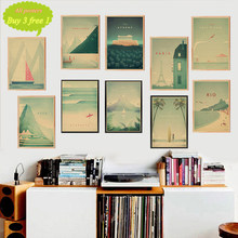 World Famous Architecture Vintage Kraft Paper Poster Decorative Painting Paper Posters Wall Sticker(China)