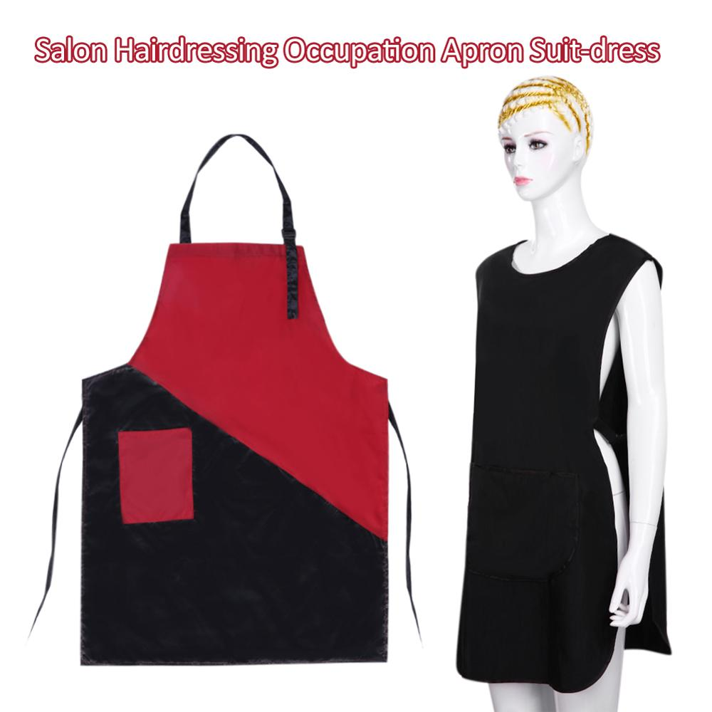 1PC Pro Salon Hairdressing Hair Cutting Apron Front-Back Cape For Barbe1PC Hair Coloring Cape Pro Hair Hairstylist Styling Cloth