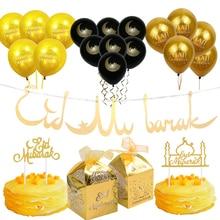 EID MUBARAK Decor Supply Gold Latex Balloon Banner Ramadan Kareem Cookie Candy Box DIY Ramadan Muslim Festival Party Cake Decor