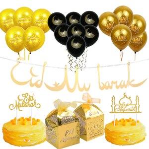 Image 1 - Eid Mubarak Decor Supply Gold Latex Ballon Banner Ramadan Kareem Cookie Candy Box Diy Ramadan Moslim Festival Party Cake Decor