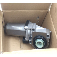 Transfer Case Motor Actuator For BMW X3 E83 X5 E53 E70 F15 F85 F25 ATC400/ATC500/ ATC700 27107566296 27107541782 27 10 7 568 267