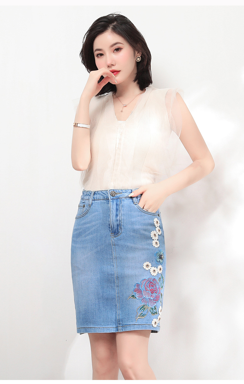 KSTUN FERZIGE One-step Skirts Women High Waistd Light Blue Elastic Waist Denim Skirts Pencils  Jeans Skirt Slim Fit Embroidered Beads 16