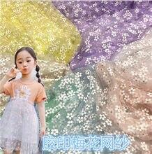 Bolsa de tela artesanal para accesorios de ropa de rendimiento de falda fresca de hilo de pantalla Margarita pequeña de flores de ciruelo Offset