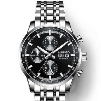 RUNOSD Luxus Marke Seepferdchen Mechanische Uhr Männer Automatische Sport Uhr männer Design Leder Mechanische Mechanische Uhren