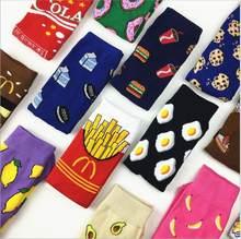 Gran oferta de Navidad invierno de las mujeres Casual calcetines divertido huevo de dibujos animados limón Año Nuevo algodón Skateboard Unisex de tubo calcetines de los hombres