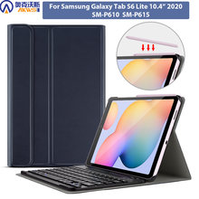 Чехол для клавиатуры samsung galaxy tab s6 lite 104 sm p610