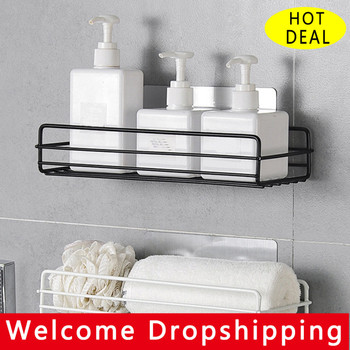 Bathroom Shelf Corner Storage Rack Organizer Shower Wall Shelf Adhesive No Drilling Iron Kitchen Bathroom Shelve Fast Delivery