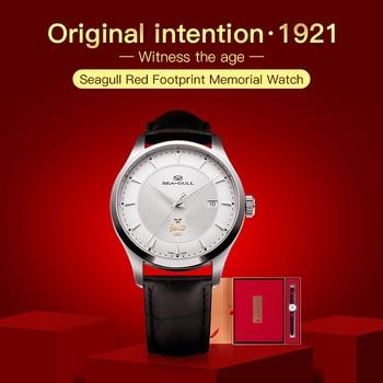 2021 New Seagull Watch Men's Automatic Mechanical Watch Calendar Business Watch China Centennial Watch 1921 2