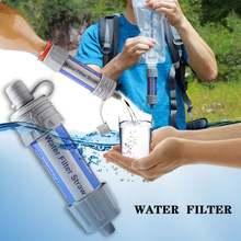 Уличный очиститель воды личный портативный мини фильтр для активного