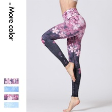 Cloud Hide Yoga Pants Women Flower High Waist Sports Leggings Girl Tights Push Up Trainer Running Trousers Workout Tummy Control