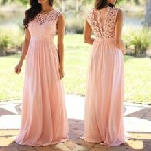 YULUOSHA 2019 Sexy Lace Backless Bridesmaid Dresses O-Neck S