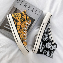 Summer Autumn Men Canvas Shoes High Top Shoelace Breathable Casual Shoes Male All-matching Youth Version Letters shoes fashion men canvas shoes students easy matching shoelace sneakers men breathable casual shoes men high top couple glow shoes