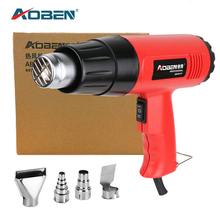 AOBEN 220V Heat Gun Dual Temperature Adjustable Electric Hot Air Gun Shrink Wrapping Industrial Building Hair Dryer with Nozzle