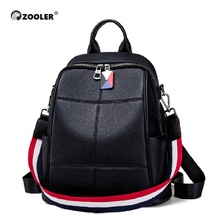 ZOOLER New 2019 Cow Leather Backpack Women European Fashion Belt Black Students School Bags Genuine Bag#SC211