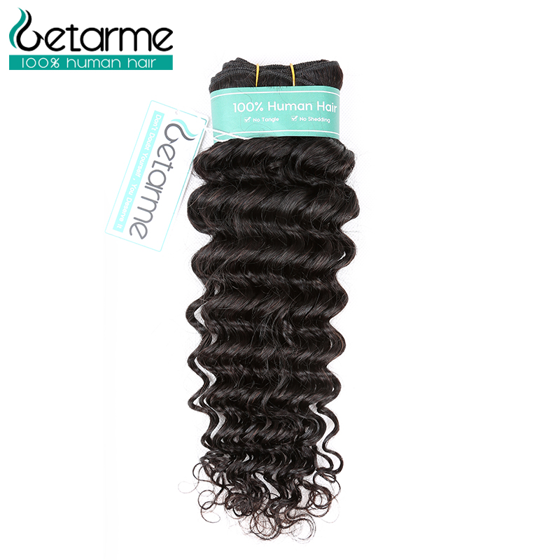 Getarme Hair Brazilian Wave Hair 1 Bundle Remy 100% Human Hair Weave Deep Wave Bundles