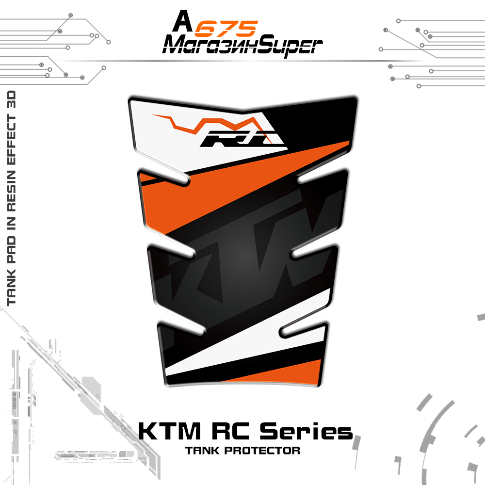 For <font><b>KTM</b></font> <font><b>RC</b></font> 390 200 <font><b>125</b></font> 3D Reflective Motorcycle Racing Sticker Fuel Tank Pad Protector Sticker Decal image