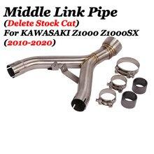 Para kawasaki z1000 z1000sx 2010-2020 escape da motocicleta modificado meio link tubo catalisador excluir eliminador reforçada