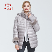 アストリッド 2019 冬の新到着ダウンジャケット女性ルース服上着高品質フードミドル女性のコート FR-2036