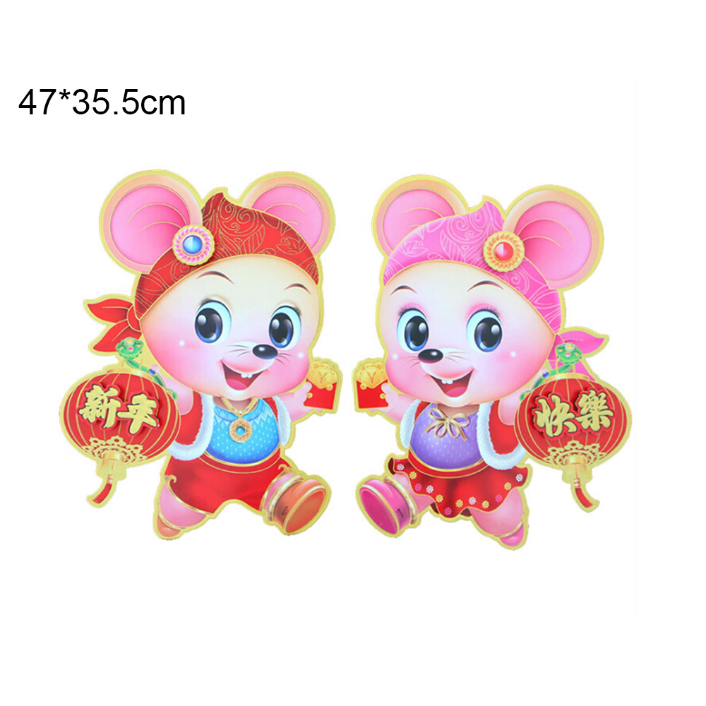 2 Pcs Zodiac Paper Chinese New Year Decor Fu Spring Festival Good Luck Hanging Home Decor For Windows Doors