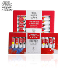 Oil-Paint-Set Newton Winsor Professional Artist 12/18-Colors for Drawing-Art