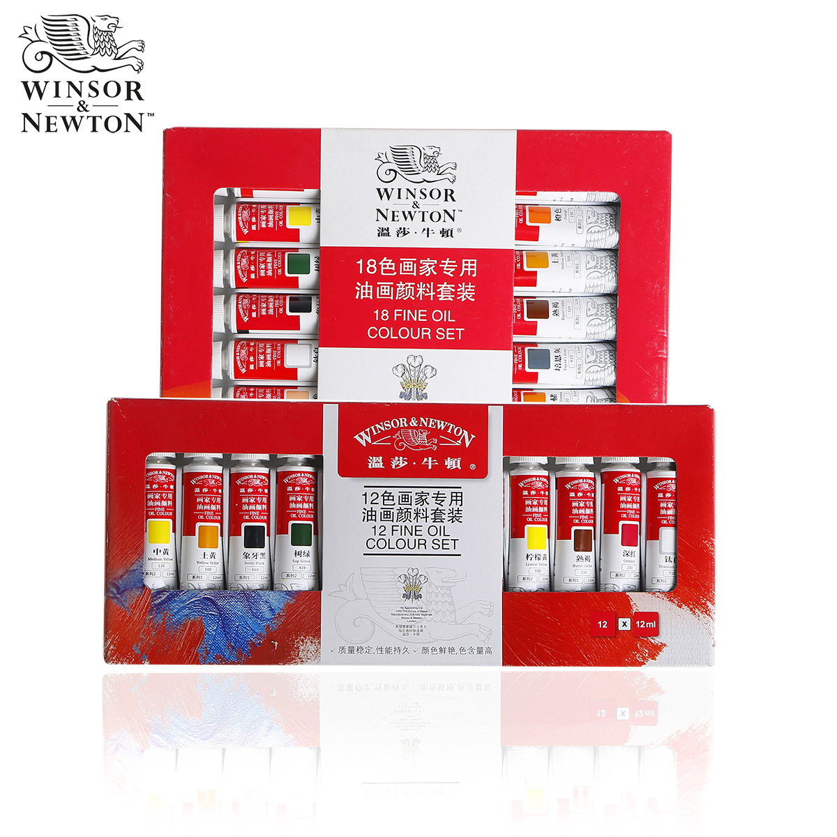 Winsor&Newton 12/18 Colors Professional Oil Paint Set For Artist Oil Painting Drawing Art Paint Supplies