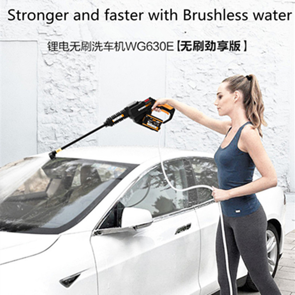 Wicks Car Wash Artifact Powerful High Pressure Water Pump Home Rechargeable Gun Set Tool Wireless Portable Wash Machine