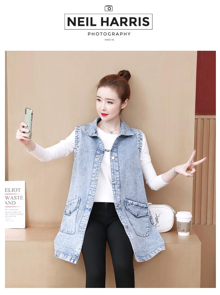 Hodisytian Women Denim Vest Patchwork Jaqueta Coat Long Jeans Jacket Casual Tops Outerwear Cardigans Casaco Female Plus Size