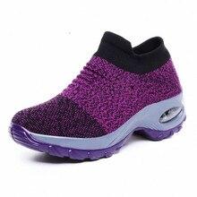 Weweya Women Sneakers Height Increasing Running Shoes Pink Sports