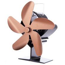 5 Blade Heat Powered Stove Fireplace Fan Fuel Saving Silent Ecofan for Wood Log